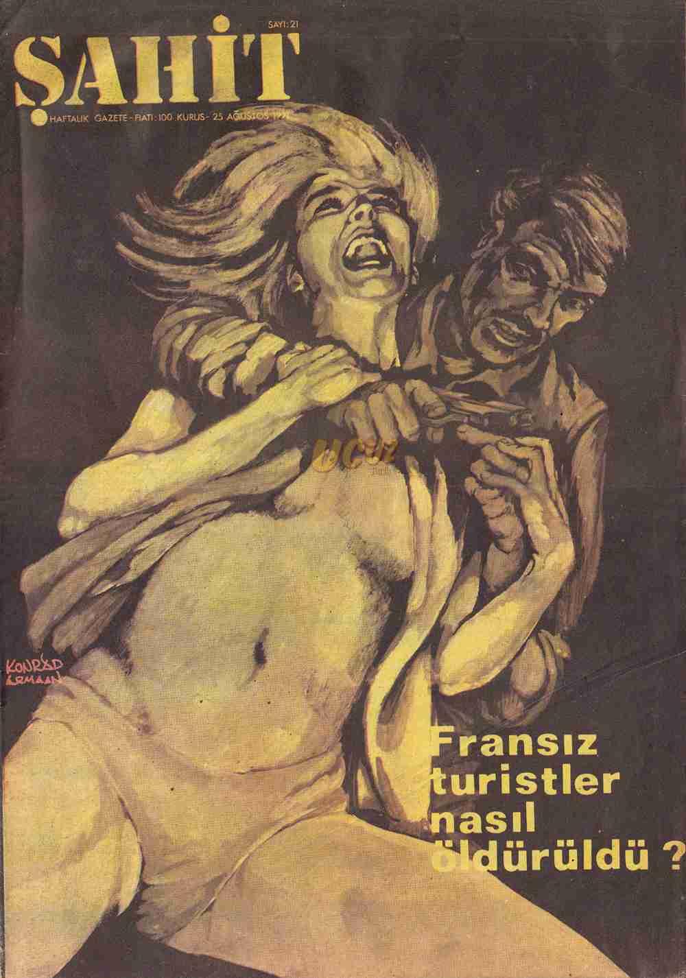 1971-sahit